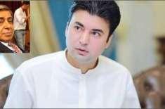 کرپشن کے مجرم کے شہباز شریف صاحب اچھے گارنٹر بنے ہیں،مراد سعید