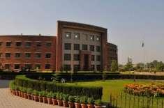 کامسیٹس یونیورسٹی اسلام آباد (CUI) کی ٹائمز ہائیر ایجوکیشن (THE) ایمرجنگ ..