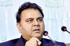 فواد چوہدری نے ڈپٹی وزیراعظم بننے کی خواہش ظاہر کر دی