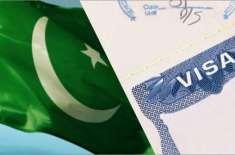 ویزا پالیسی کے حوالے سے حکومت کا اہم اقدام