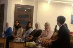 پاکستان عوامی سوسائٹی کویت  کے زیر اہتمام پروگرام
