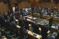 نیوزی لینڈ مساجد حملہ'ویلنگٹن میں پارلیمنٹ اجلاس کا آغاز تلاوت قرآن ..