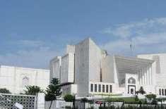 سپریم کورٹ نے گلگت بلتستان کی آئینی حیثیت سے متعلق وفاقی حکومت سے ..