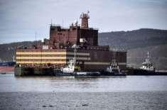 عالمی ماحولیاتی وارننگ کے باجود روس نے تیرتا ہوا نیوکلیئر ری ایکٹر ..