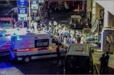 ترکی کے شہر کیسری کے ائیرپورٹ پر فائرنگ کی اطلاعات