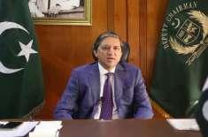 پاکستان نے دہشت گردی کے خلاف جنگ میں فرنٹ لائن سٹیٹ کا کردار ادا کیا ..