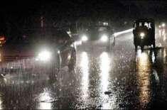 کراچی کے مختلف علاقوں میں تیزہواؤں کے ساتھ ہلکی بارش نے خنکی میں اضافہ ..