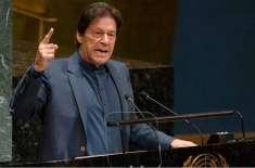 اقوام متحدہ کے یوٹیوب چینل پرسب سے زیادہ بار وزیراعظم عمران خان کی ..