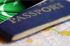 پاکستانیوں کے لیے یورپی ممالک کا ٹورسٹ ویزا حاصل کرنا تقریباً ناممکن ..