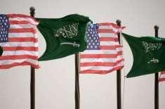 بائیڈن دور صدارت میں امریکا کا سعودی عرب سے فوجی خدمات کا پہلا معاہدہ