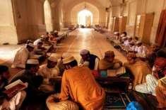 نیشنل ایکشن پلان کے حکومت کی تحویل میں لئے گئے مدرسہ الصابر میں 650 سے ..