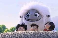فلم ' ایبومینیبل'کا پہلا ٹریلر جاری،27 ستمبر کو سینماء گھروں کی زینت ..