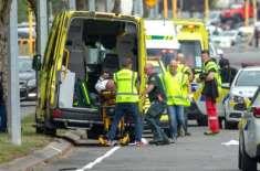 نیوزی لینڈ کے بعد برطانیہ میں مساجد پر حملے کا خدشہ