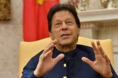 افغان امن عمل مشترکہ ذمہ داری ہے، پرامن ہمسائیگی پاکستانی خارجہ پالیسی ..