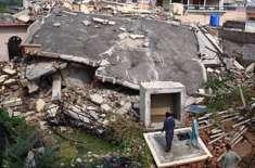 آئندہ ہفتے سے زلزلہ متاثرین کو امداد کی فراہمی شروع ہوجائے گی، چیئرمین ..