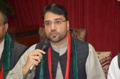 پاکستان پیپلز پارٹی ریاض ریجن کی ہنگامی پریس کانفرنس