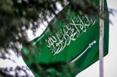 سعودی عرب میں ہزاروں پاکستانیوں کے لیے خطرے کی گھنٹی بج گئی