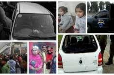 ساہیوال  واقعے کی وسیع پیمانے پر تحقیقات نے پنجاب حکومت کی کارکردگی ..