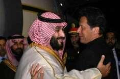 وزیراعظم دو روزہ سرکاری دورے پر سعودی عرب روانہ ہوگئے