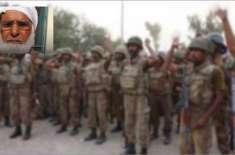 پاکستان کی دو جنگیں لڑنے والے فوجی نے پنشن میں اضافے کے لیے عدالت سے ..