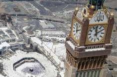 مکّہ کلاک ٹاور میں موجود عجائب گھر رمضان المبارک کے دوران کھول دیا ..