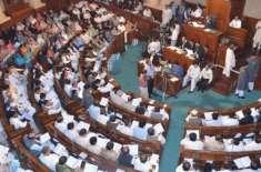 پنجاب اسمبلی کے اجلاس میں مہنگائی او رپرائس کنٹرول پر عام بحث بھی سیاست ..