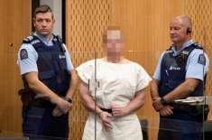کرائسٹ چرچ حملے میں ملوث دہشت گرد کے تانے بانے اسرائیل سے جا ملے