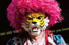 شن جو کوٹائیگر۔ 45 سالوں سے ٹائیگرماسک پہننے والا جاپانی