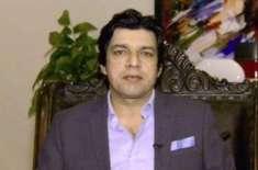 فیصل واڈا کی نا اہلی کیلئے مرکزی کیس کو سماعت کے لیے مقرر کرنے کا حکم