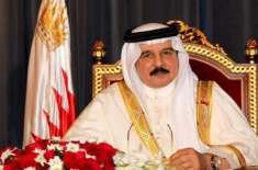بحرین کے باشاہ نے 551افراد کی شہریت بحال کرنے کا حکم دیدیا