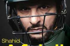 Shahid Afridi announces release of his biography