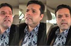 کویت: پردیس میں مقیم پاکستانی نوجوان کی جذباتی گفتگو نے پاکستانیوں ..