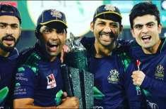 sarfraz ahmed dedicate psl win to balochistan