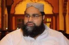 پاکستان علماء کونسل کسی مارچ یا دھرنے میں شریک نہیں ہو گی، ملک میں انتشار ..