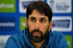 دو سیریز ہارنے کے بعد جیت پاکستان کرکٹ کے لیے بہت ضروری تھی'مصباح الحق