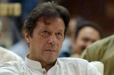 پاکستان کشمیریوں کومشکل کی گھڑی میں تنہانہیں چھوڑیگا، وزیراعظم