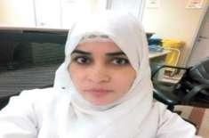 پاکستانی نرس دُوسروں کی زندگیاں بچاتے بچاتے خود موت کا نشانہ بن گئی