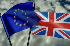 برطانیہ کا تاریخی لمحہ آن پہنچا