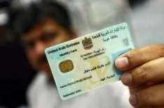 سعودی عرب کے بعد متحدہ عرب امارات نے بھی غیر ملکیوں کو مستقل شہریت دینے ..