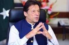 امید ہے نوازشریف عدالتی فیصلے کےمطابق واپس آجائیں گے، عمران خان
