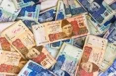 فنانس ڈویژن کے ترقیاتی منصوبوں کیلئے 4 ارب81 کروڑروپے سے زائد کے فنڈز ..