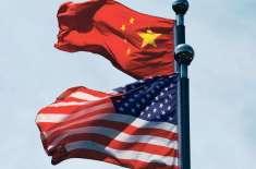 امریکہ اور چین کے مابین بحیرہ جنوبی چین کے معاملے پر کشیدگی شدت اختیار ..