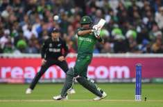 pak won by 7 wickets