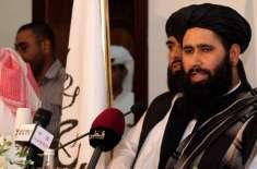 سفری پابندیاں:طالبان کا دورہ پاکستان ملتوی