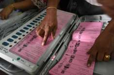 کورونا وائرس کے خطرے کے باوجود مالی میں انتخابات کا انعقاد