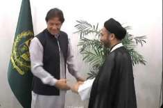 وزیرِاعظم عمران خان سے ممتاز مذہبی سکالر علامہ شہنشاہ حسین نقوی کی ..