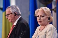 رومانیہ نے اپنا سفارت خانہ یروشلم منتقل کرنے کا اعلان کر دیا