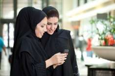 سعودیہ میں کم سن مرد و خواتین کی بڑی تعداد کو ملازمتیں مِل گئیں