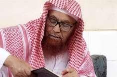 مدینہ: مسجدنبویؐ کے امام جیل میں انتقال کر گئے
