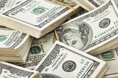 مقامی اوپن کرنسی مارکیٹ میں روپے کے مقابلے ڈالر ،یورو اور برطانوی پونڈ ..